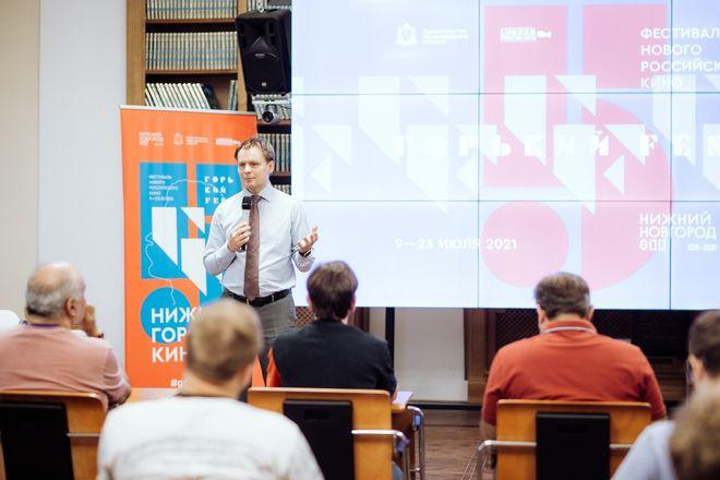В Мининском университете прошла киношкола «Горький film» - фото 1