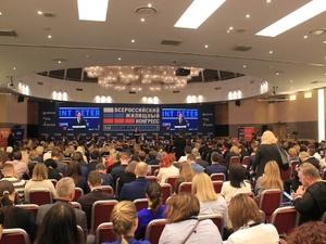 Специалистов по недвижимости приглашают принять участие в Санкт-Петербургском Международном жилищном конгрессе
