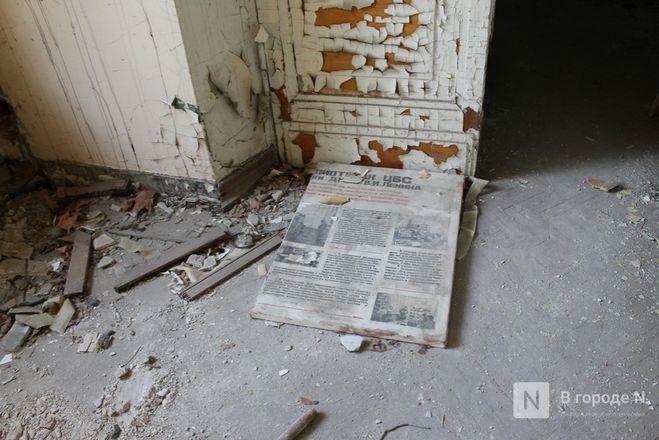 Здесь пела Пугачева: во что превратился нижегородский ДК имени Ленина  - фото 96