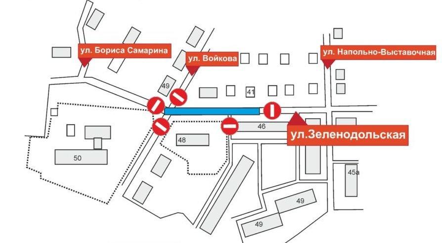 На улице Зеленодольской ограничат движение на время ремонта канализации - фото 1