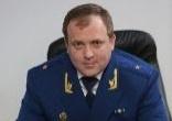 Прокурором Нижегородской области стал Евгений Денисов