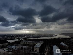 Резкое похолодание до +4°С принесет нижегородцам наступившая неделя