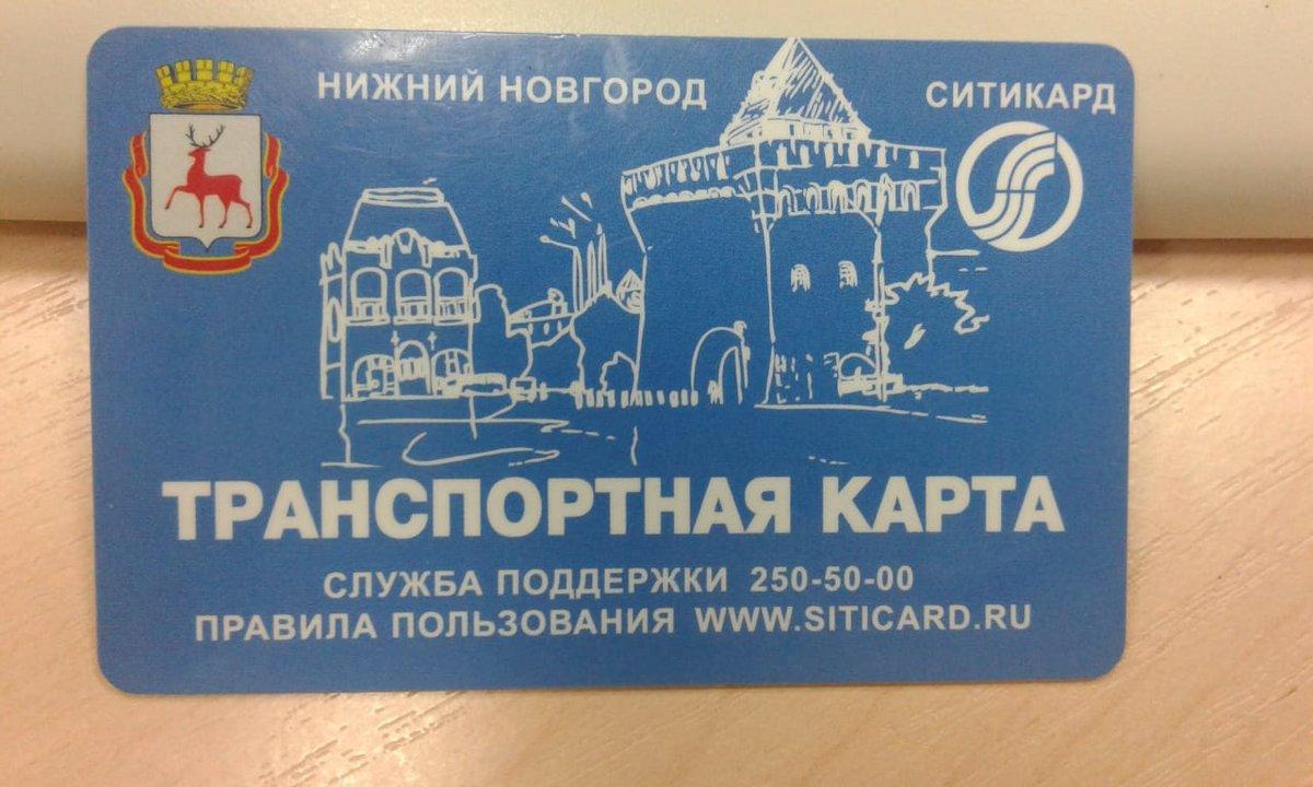 Пункт пополнения транспортных карт закрылся на площади Минина и Пожарского - фото 1