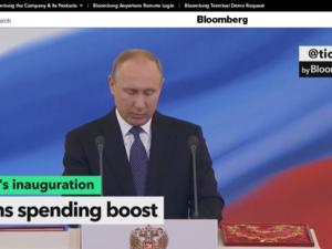Как иностранные СМИ осветили инаугурацию Владимира Путина