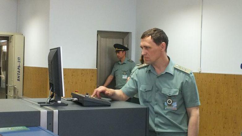 Конкурс в нижегородскую таможню
