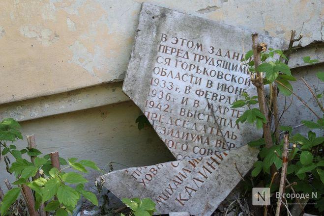 Здесь пела Пугачева: во что превратился нижегородский ДК имени Ленина  - фото 48
