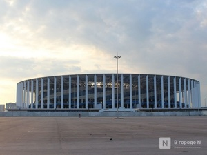 Администрация отказалась освобождать стадион «Нижний Новгород» от земельного налога