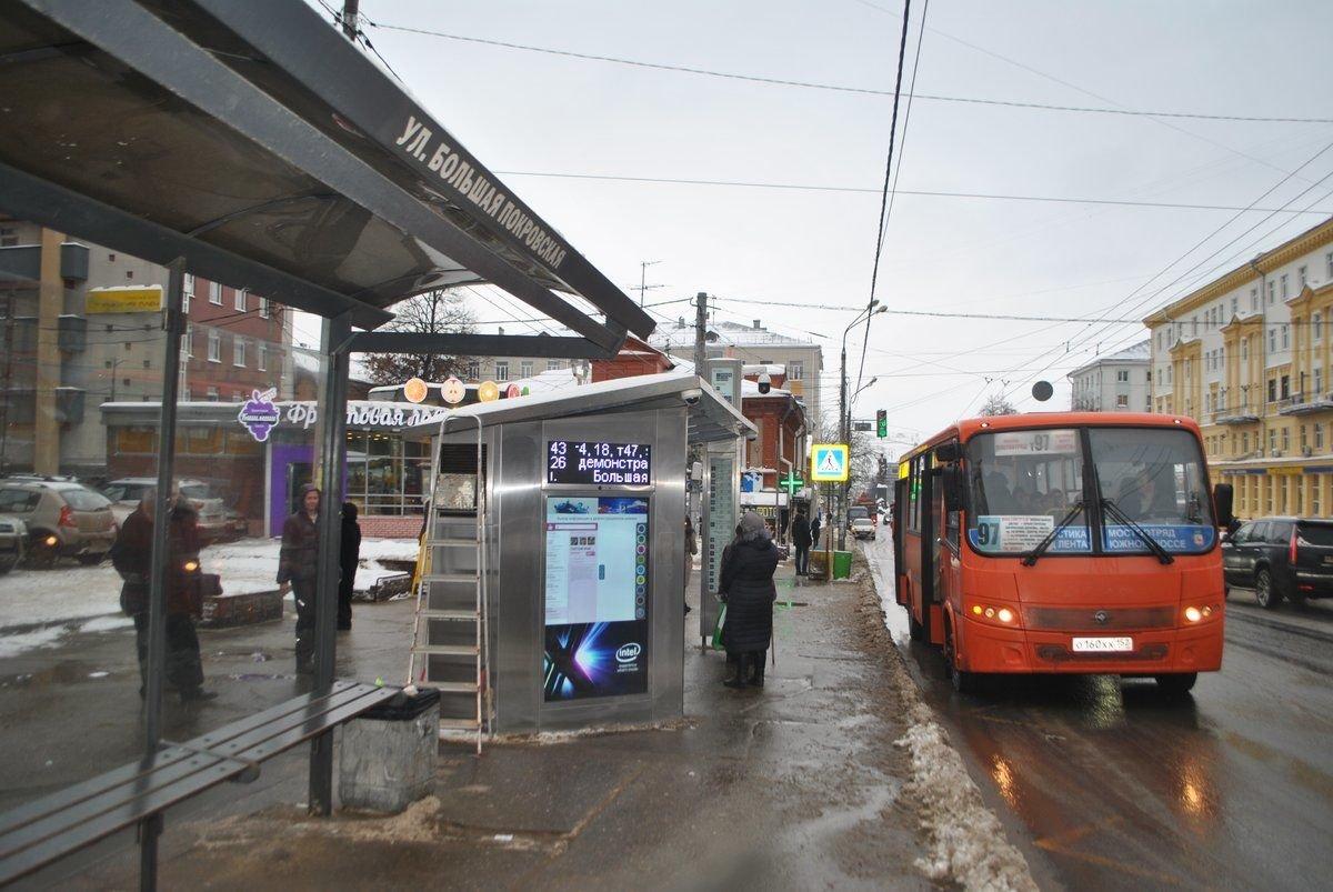 «Умные» остановки в Нижнем Новгороде сделают из нержавеющей стали - фото 1