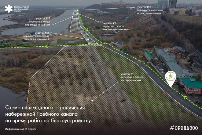 Разработаны схемы ограничений на время благоустройства территорий в Нижнем Новгороде - фото 4