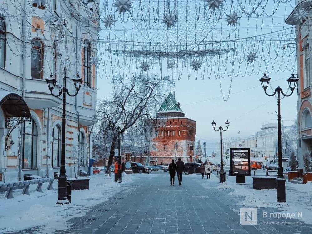 Как Нижний Новгород пережил аномально морозные дни  - фото 1