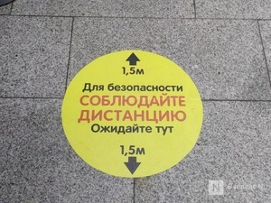Два магазина и ресторан в Нижегородской области нарушили  эпидтребования
