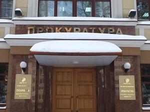 Нижегородская прокуратура проведет горячую линию