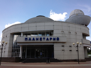 Первый пилотируемый полет в космос в Нижегородском планетарии (ВИДЕО)