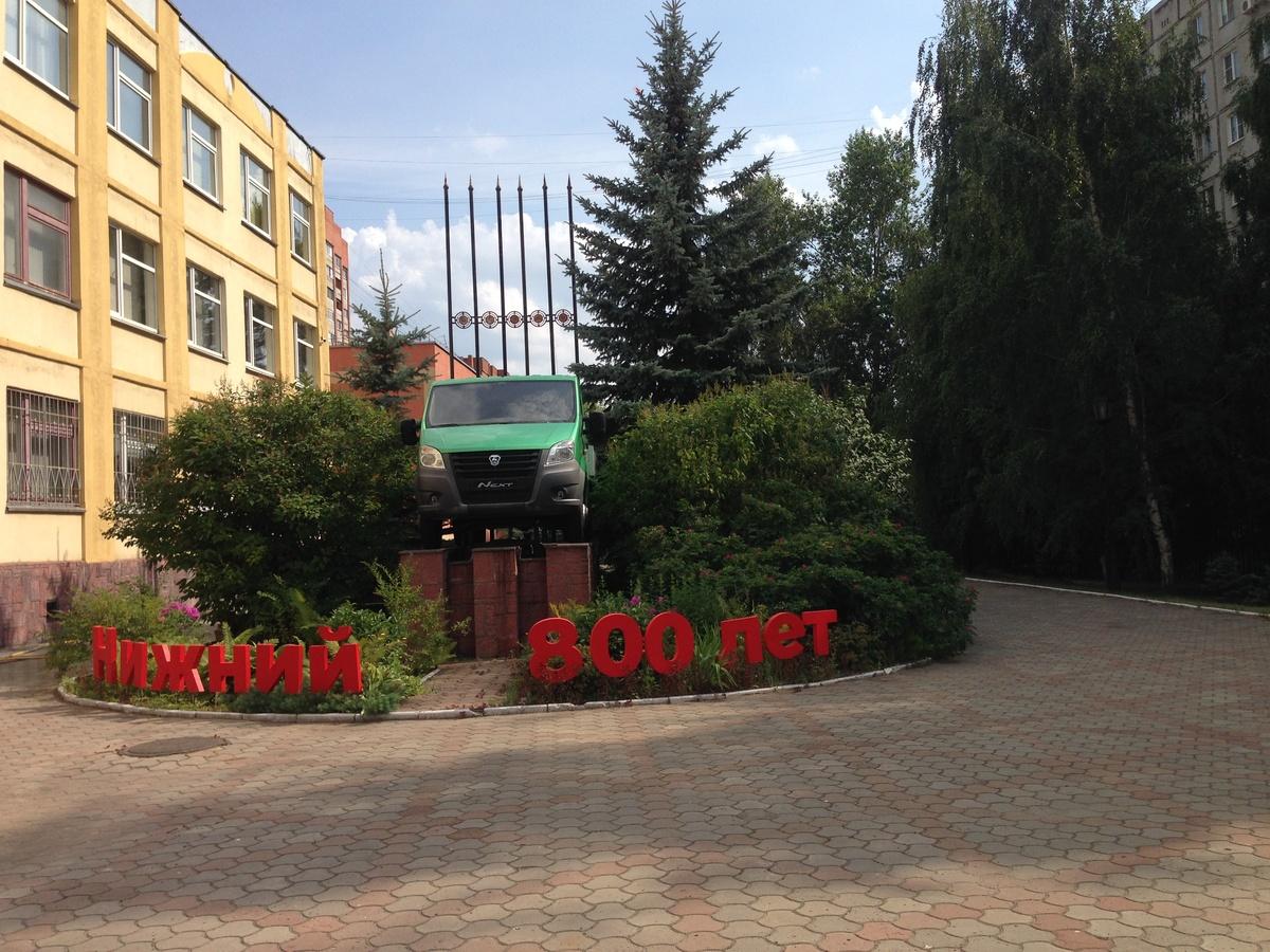 Более 22 млн рублей выделено на ремонт школ Автозаводского района - фото 1