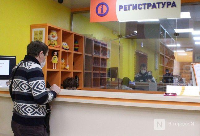 Более 650 тысяч доз вакцины от гриппа поступило в Нижегородскую область - фото 14