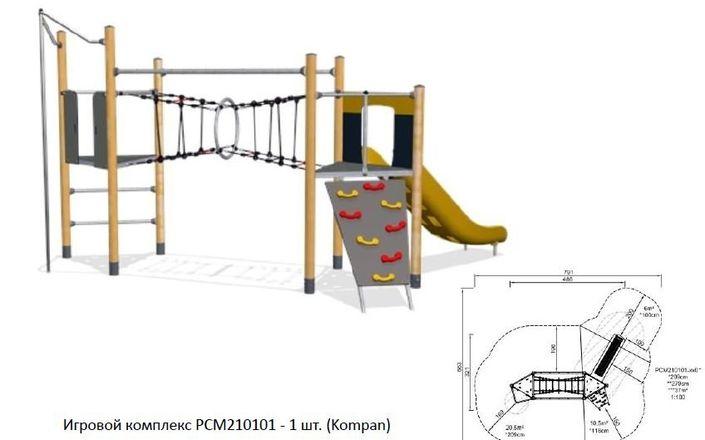 Авангардистский сад и скейт-парк: стало известно, как будет выглядеть площадь Советская - фото 5